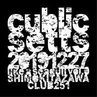 cublic-setts / like a seagull vol.0(LIVE音源)萩原大介