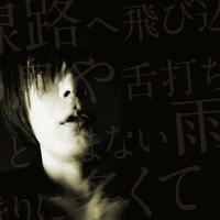 吉田健児【I LOVE YOU】produced by 浅田信一 (ex.SMILE)