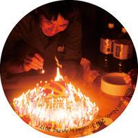 日本共産党でカール・マルクスの誕生日会をする―丹羽良徳 特製バッジ L