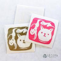 ねこ ステッカー  /  NAKAO KAZOKU