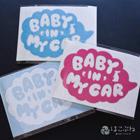出雲 BABY in MY CAR  /  NAKAO KAZOKU