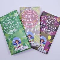 島採れチョコレート / ふぁーむ大根島
