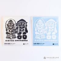 恵比寿・大黒 ステッカー  /  NAKAO KAZOKU