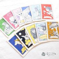 妖精カード  各種  / yuni