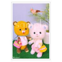 #98,99 お買い物くま's ポストカード Minamin