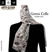 No.14 SCA★SCAMA スカマ【  Green Cells 】オリジナルプリント &ハンドメイド 少数販売品