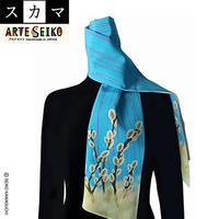 No.22  SCA★SCAMA スカマ【ねこやなぎの空】オリジナルプリント &ハンドメイド少数販売品