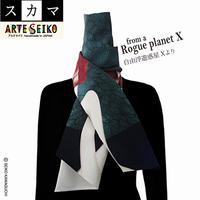 No.11 SCA★SCAMA スカマ【  from a Rouge Planet X.自由浮遊惑星 Xより 】 オリジナルプリント &ハンドメイド少数販売品