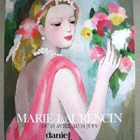 MARIE  LAURENCIN マリー・ローランサン 展覧会オリジナルポスター