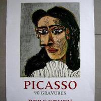 P・Picasso   リトグラフポスター