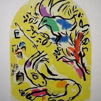 マルク・シャガール 1962年 制作 リトグラフ      送料無料