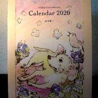 終了致しました。山本容子2020年オリジナルカレンダー 4部のみ追加出品いたしました。