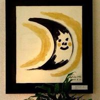 *売却済み  現代アート作家・今井アレクサンドルのアクリル画 キャンバス ・10号  送料無料
