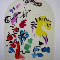 マルク・シャガール   1962年制作       リトグラフ    送料無料
