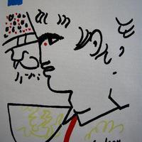 ジャン・コクトーのリトグラフ 1