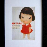 奈良美智 2002年制作映画「MITARI」の希少なオリジナル・フライヤー、新品額装 送料無料