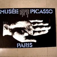 値下げ致しました。P・Picasso   展覧会オリジナル・シルクスクリーン ポスター 写真撮影はブラッサイ  *たいへん珍しいポスターです!