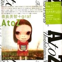 奈良美智「A to Z」BOOKに自筆サインと ス タ ンプ、a bit like you and me 「山少女」小ポスター付き 新品同様  送料無料