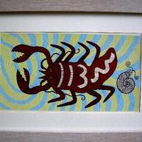 *売却済み kランバロス・ジャーのシルクスクリーン  2012年ボローニャ・ラガツィ賞受賞作品 手漉き紙使用