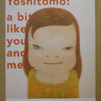 追加出品!奈良美智 展覧会ポスター  B {オフセット}額入り 人気ポスター、残り僅かです