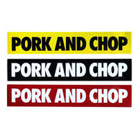 PORK AND CHOP STICKER SET