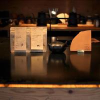 自宅で愉しむ急須と日本茶のセット