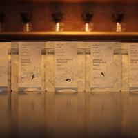 日本茶飲み比べセット