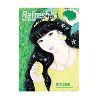 寒河江智果画集「Refresh!」