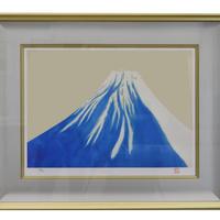 額装版画(秋の富士)横山大観  作