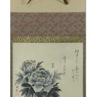 趣味掛 俳画(牡丹)