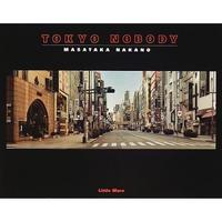 中野正貴『TOKYO NOBODY』