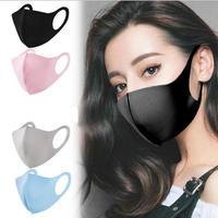 新作 即納 洗えるマスク冷感マスク在庫在り当日出荷日本からアイスシルクコットンマスク軽量立体形状耳裏軽減ブラックグレー男女兼用(個別梱包)接触冷感マスクmask2枚セット(黒・グレー)