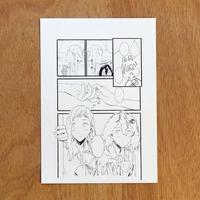 西尾雄太/水野と茶山ショート漫画原稿4