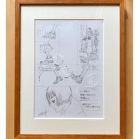 やまだないと/西荻夫婦・鉛筆原画3(フレーム付き)(額別売り)