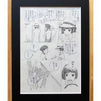 やまだないと/西荻夫婦・鉛筆原画53(フレーム付き)