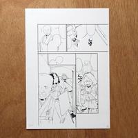 西尾雄太/ミート・イン・ミッドランド原稿15