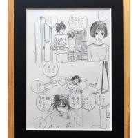 やまだないと/西荻夫婦・鉛筆原画51(フレーム付き)