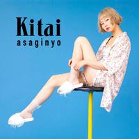 henteco pop (へんてこポップ) 『Kitai』Orignal Pajama