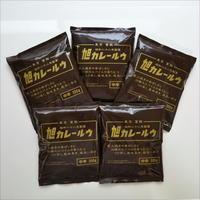 旭カレールウ 【中辛】 5袋セット