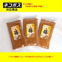 【ネコポス対応  送料込】旭カレールウ 孫 3袋セット