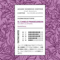 El Canelo PINKBOURBON | エル カネロ ピンクブルボン
