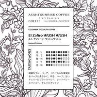 El Zafiro WUSH WUSH Natural | エル サフィーロ ウシュウシュ ナチュラル