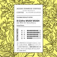 El Zafiro WUSH WUSH  Honey| エル サフィーロ ウシュウシュ ハニー