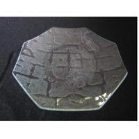 昭和型ガラス「さらさ」 皿 八角形 小(Φ120mm)