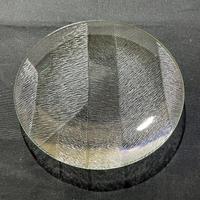 昭和型ガラス「雲井」 皿 円形 小(Φ120mm)