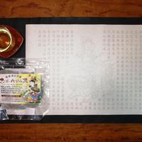 【心身健全実現 セット No26】ホーリーバジル茶 20g / 絵写経用紙 No26文殊菩薩10枚入り
