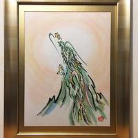 【手描きアート 原画】のぼり龍