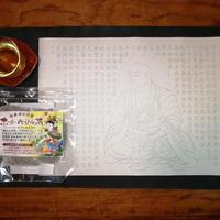【心身健全セット No2】ホーリーバジル茶 20g / 絵写経用紙 No2 弘法大師 10枚入り