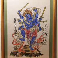 【手描きアート 原画】烏枢沙摩明王