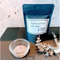 【農薬・肥料・除草剤ゼロの使いやすいパウダー!】黒米メルト50g